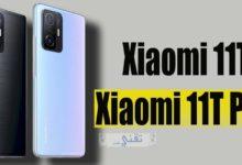 سعر ومواصفات ومميزات وعيوب هاتف Xiaomi 11T Pro