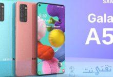 مواصفات وسعر ومميزات وعيوب هاتف Samsung A52