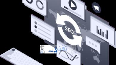 أفضل طريقة لتسريع أرشفة مدونتك او موقعك 2021