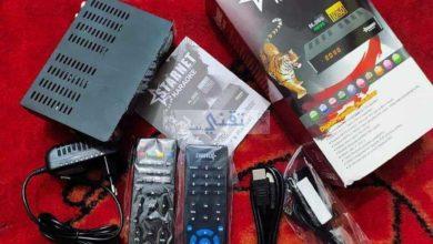 StarNet Karaoke سعر ومواصفات ومميزات وعيوب رسيفر ستارنت كاريوكى