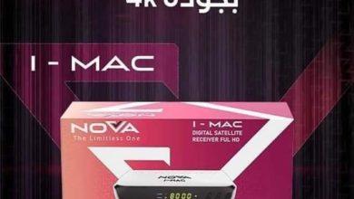 Nova I-Mac