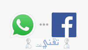 تعطل خدمات Facebook و WhatsApp تماما عن التشغيل اليوم 2021